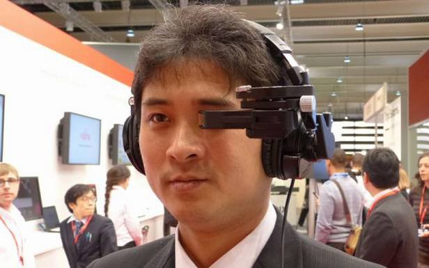 Laser Headset